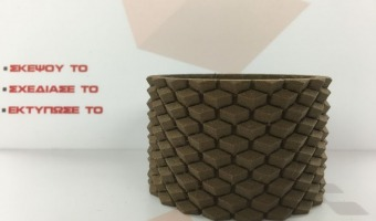 3d printed wooden plant pot